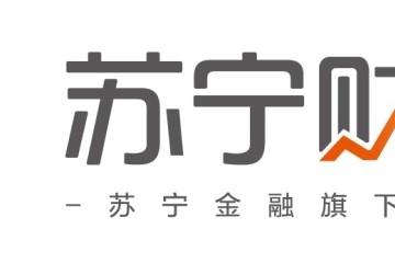 苏宁财富携手兴证资管共同发展主动管理资管业务