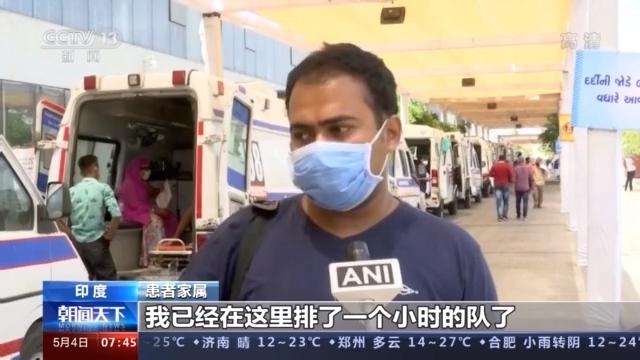 外媒疫情下的印度医院似围城