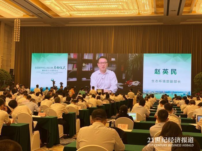 中国首届30·60国际会议在武汉开幕