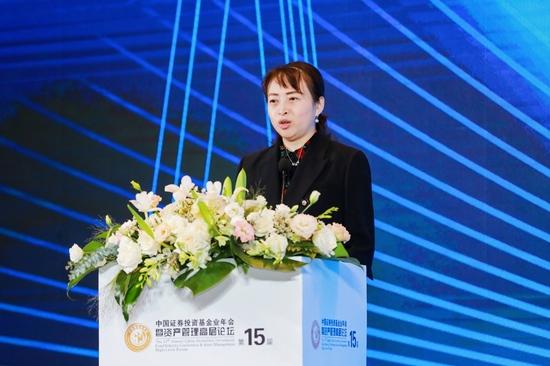 黄丽萍绿色资产估值和投资组合构建仍缺少清晰稳定的标准