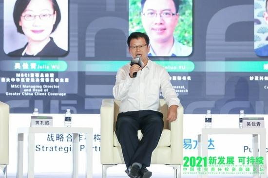 华宝基金党委书记黄孔威公募基金本质是从资金募集投资回报回馈给投资者
