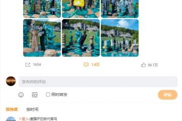 吴亦凡被控诱骗未成年女孩网友纷纷跑到LV官博留言……