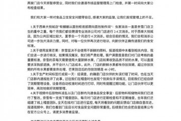 新华社记者曝光奈雪的茶蟑螂乱爬奈雪回应每月都消杀涉事门店一月4次