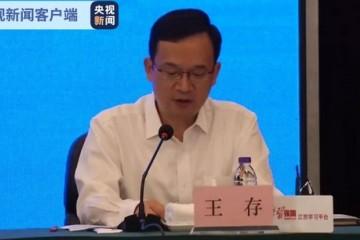 江苏近期生活物资市场稳定供应充足价格总体平稳