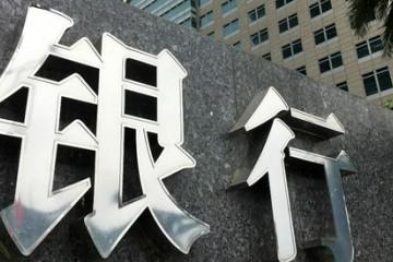 陷彩礼贷风波半年后九江银行遭央行重罚近600万行长助理王琍等7人被处罚